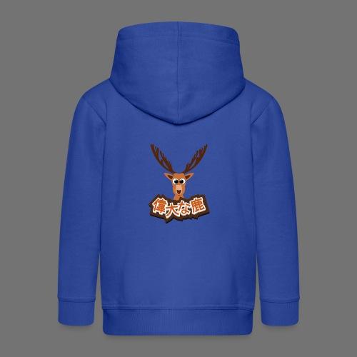 Suuri hirvi (Japani 偉大 な 鹿) - Lasten premium hupparitakki