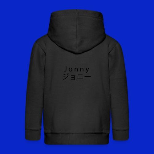 J o n n y (black) - Kids' Premium Zip Hoodie