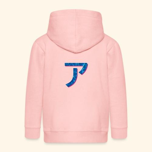 ア logo - Veste à capuche Premium Enfant