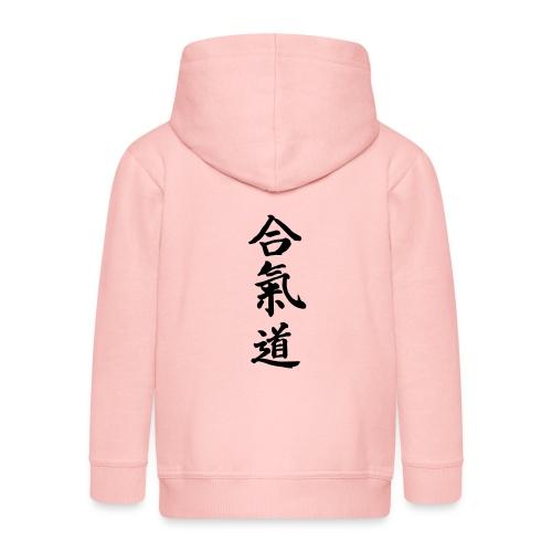 Aikido Kanji - Kids' Premium Zip Hoodie