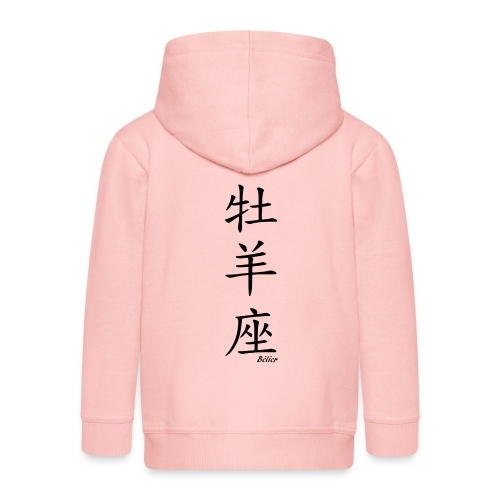 signe chinois bélier - Veste à capuche Premium Enfant