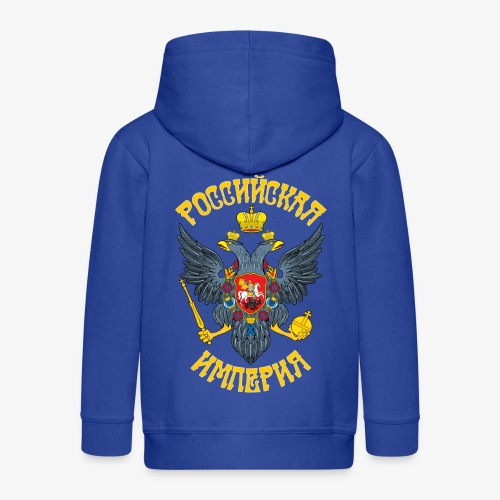 Wappen des Russischen Imperiums Russland - Kinder Premium Kapuzenjacke