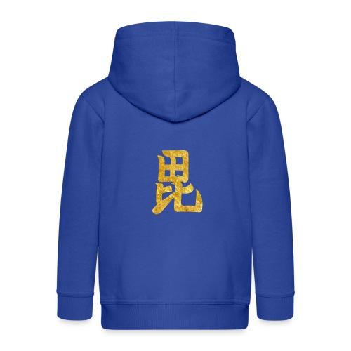Uesugi Mon Japanese samurai clan in gold - Kids' Premium Hooded Jacket