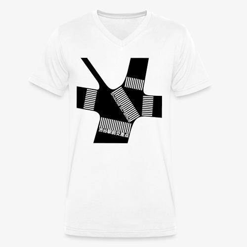 Shibuya Scramble Ver.1 - T-shirt bio col V Stanley & Stella Homme