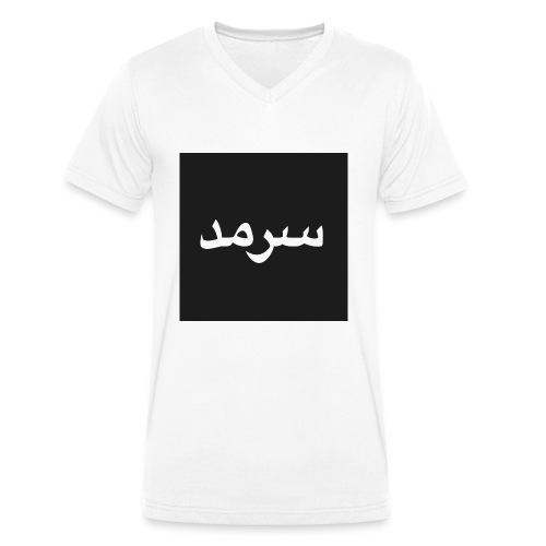 image-jpeg - Ekologisk T-shirt med V-ringning herr från Stanley & Stella