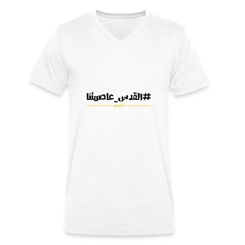القدس عاصمتنا - T-shirt bio col V Stanley & Stella Homme