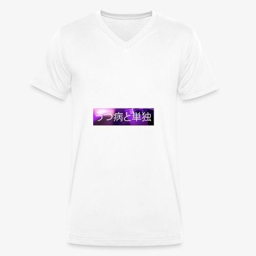 ALONE & DEPRESSED - T-shirt bio col V Stanley & Stella Homme
