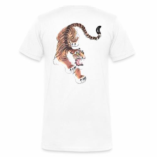 Tiger - Kraft der vier Tiere - Männer Bio-T-Shirt mit V-Ausschnitt von Stanley & Stella