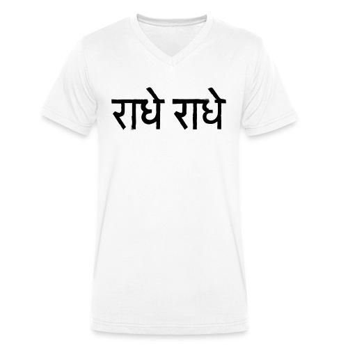 radhe radhe T - Men's Organic V-Neck T-Shirt by Stanley & Stella