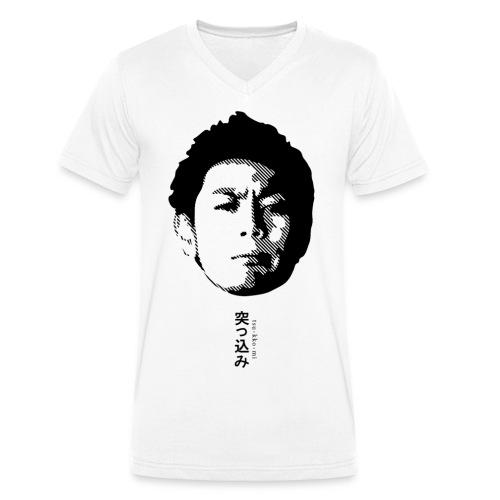 Tsukkomi 2 - Men's Organic V-Neck T-Shirt by Stanley & Stella