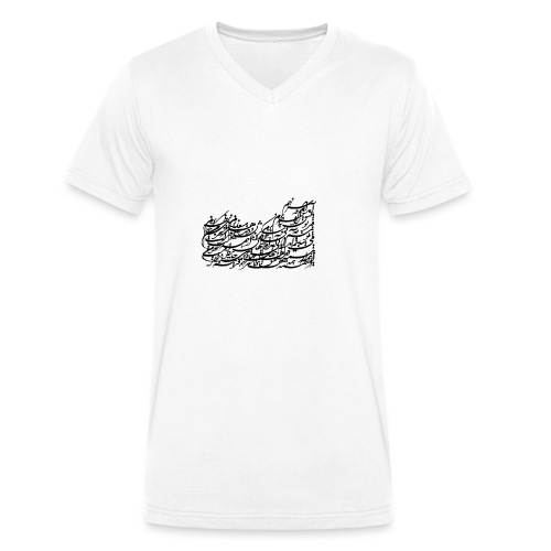 Persian Poem by Saeed - Men's Organic V-Neck T-Shirt by Stanley & Stella