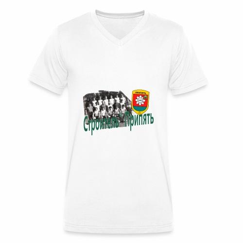 STROITEL 3 - Mannen bio T-shirt met V-hals van Stanley & Stella