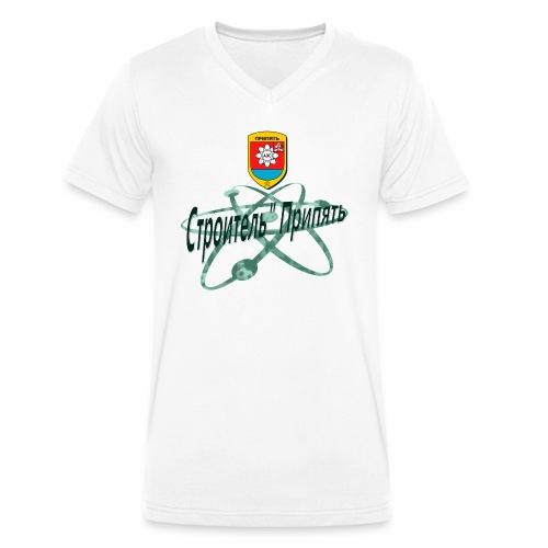 FC STROITEL PRIPYAT - Mannen bio T-shirt met V-hals van Stanley & Stella
