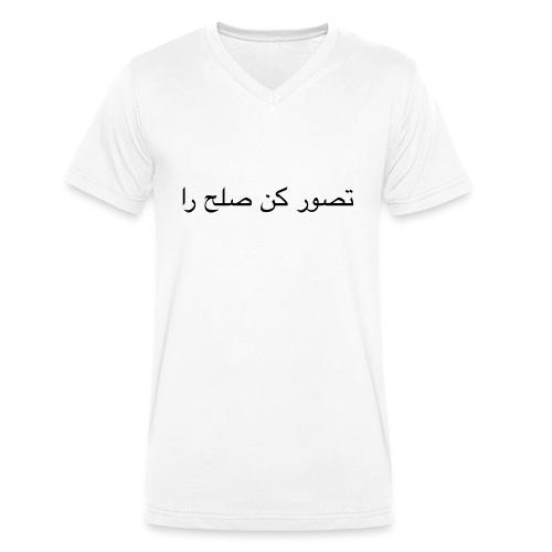 Imagine Peace, Farsi, Persisch - Männer Bio-T-Shirt mit V-Ausschnitt von Stanley & Stella