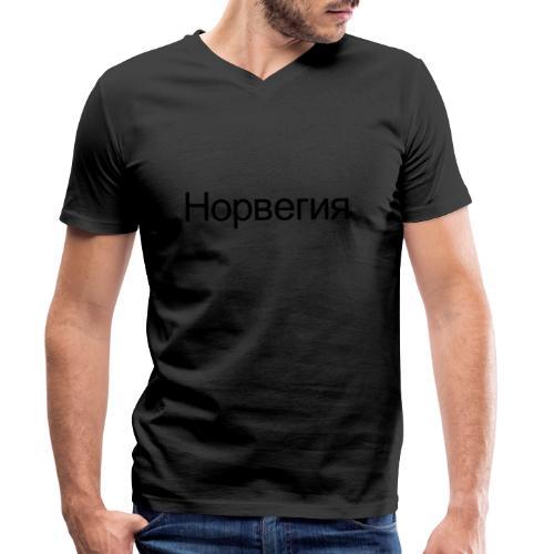 Норвегия - Russisk Norge - plagget.no - Økologisk T-skjorte med V-hals for menn fra Stanley & Stella