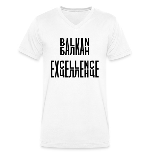 Balkan Excellence vert. - Men's Organic V-Neck T-Shirt by Stanley & Stella