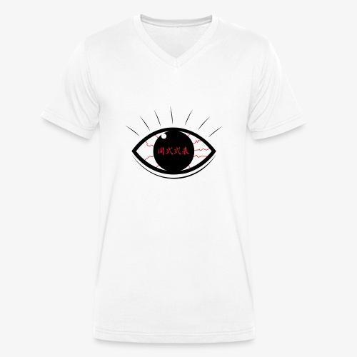 Hooz's Eye - T-shirt bio col V Stanley & Stella Homme
