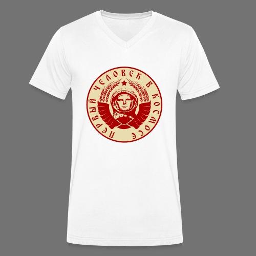 Cosmonaut 2c - Men's Organic V-Neck T-Shirt by Stanley & Stella