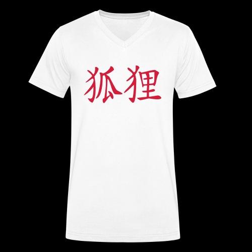 Fuchs-Kanji - Männer Bio-T-Shirt mit V-Ausschnitt von Stanley & Stella