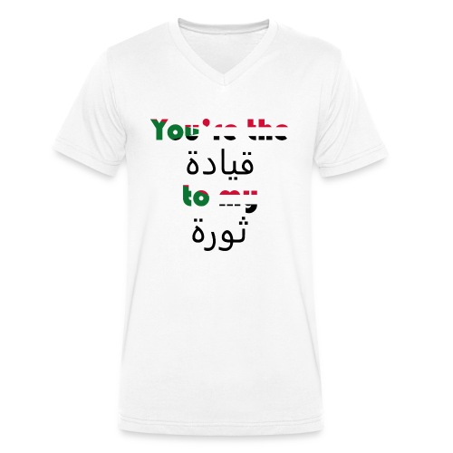 You're the qeyada to my revolution - Men's Organic V-Neck T-Shirt by Stanley & Stella
