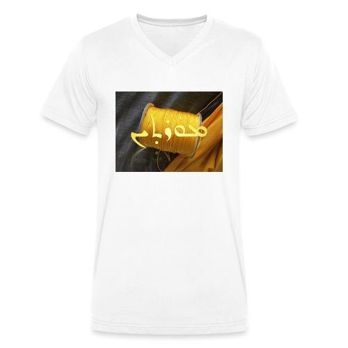 Mortinus Morten Golden Yellow - Men's Organic V-Neck T-Shirt by Stanley & Stella