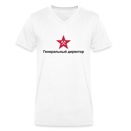 Generaldirektor01 - Männer Bio-T-Shirt mit V-Ausschnitt von Stanley & Stella