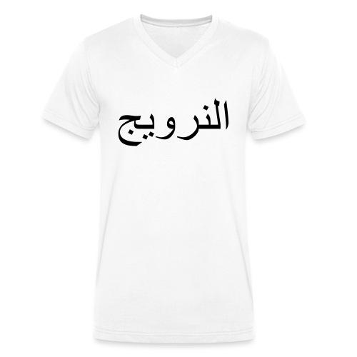 Arabisk Norge - fra Det norske plagg - Økologisk T-skjorte med V-hals for menn fra Stanley & Stella