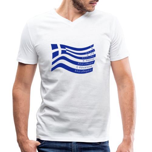 galanolefki - Männer Bio-T-Shirt mit V-Ausschnitt von Stanley & Stella