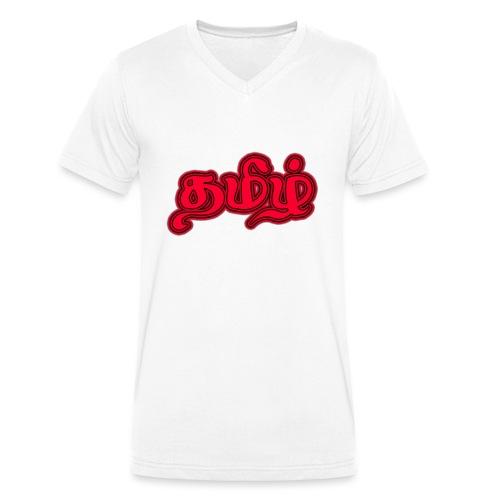 tamilnn.png - Männer Bio-T-Shirt mit V-Ausschnitt von Stanley & Stella