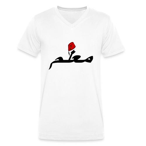 Grosser Meister auf Arabische Schrift - معلم - Männer Bio-T-Shirt mit V-Ausschnitt von Stanley & Stella