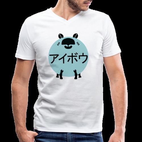 AÏBO - T-shirt bio col V Stanley & Stella Homme