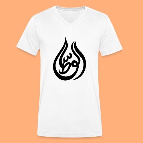 allah - T-shirt bio col V Stanley & Stella Homme