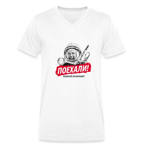 Original Spaceman - Men's Organic V-Neck T-Shirt by Stanley & Stella