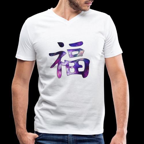 Chinesisches Zeichen für Glück - Männer Bio-T-Shirt mit V-Ausschnitt von Stanley & Stella