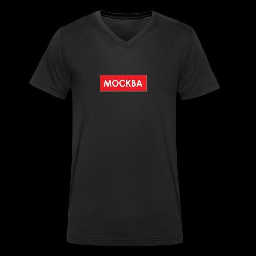 Moskau - Utoka - Männer Bio-T-Shirt mit V-Ausschnitt von Stanley & Stella