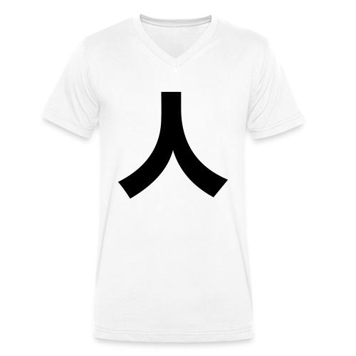 Mensch (ren) - Männer Bio-T-Shirt mit V-Ausschnitt von Stanley & Stella