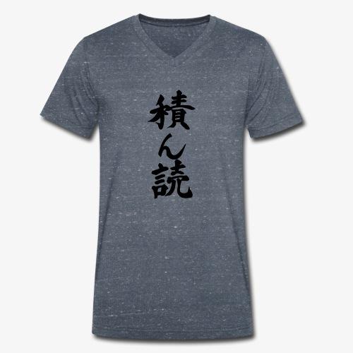 Tsundoku Kalligrafie - Männer Bio-T-Shirt mit V-Ausschnitt von Stanley & Stella