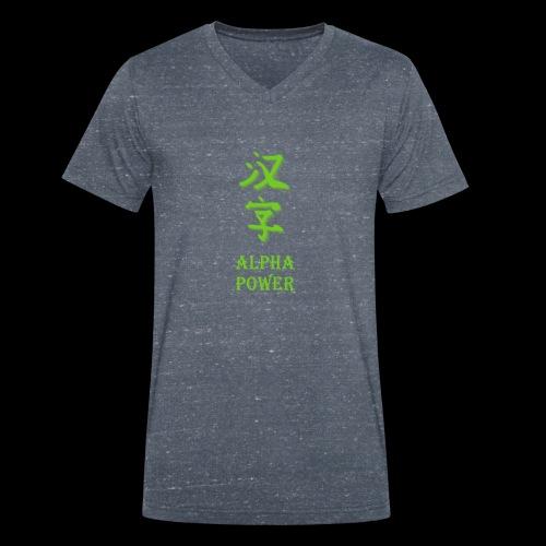 Oenis Design - Männer Bio-T-Shirt mit V-Ausschnitt von Stanley & Stella