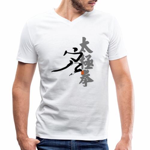 taiji danbian - Männer Bio-T-Shirt mit V-Ausschnitt von Stanley & Stella
