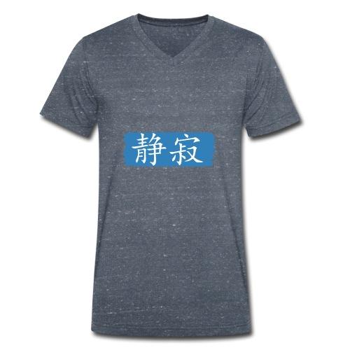 Kanji Giapponese - Serenità - T-shirt ecologica da uomo con scollo a V di Stanley & Stella