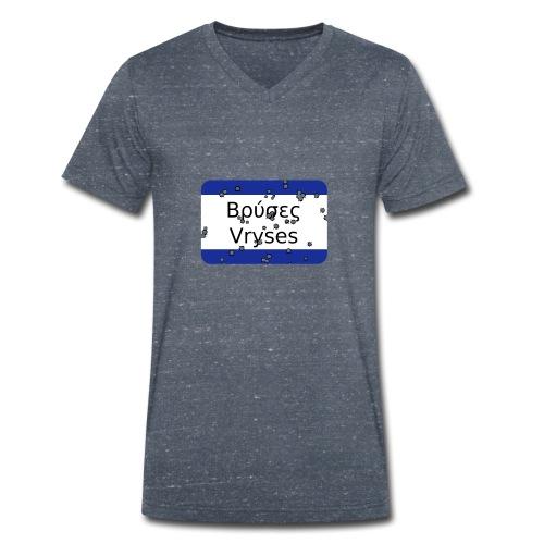 mg vryses - Männer Bio-T-Shirt mit V-Ausschnitt von Stanley & Stella