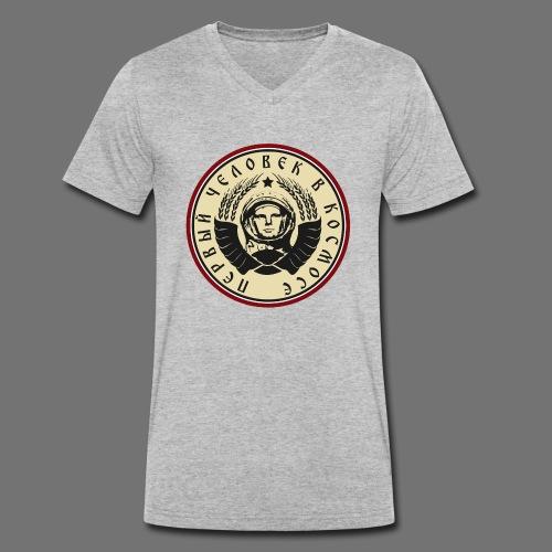 Kosmonauta 4c - Ekologiczna koszulka męska z dekoltem w serek Stanley & Stella