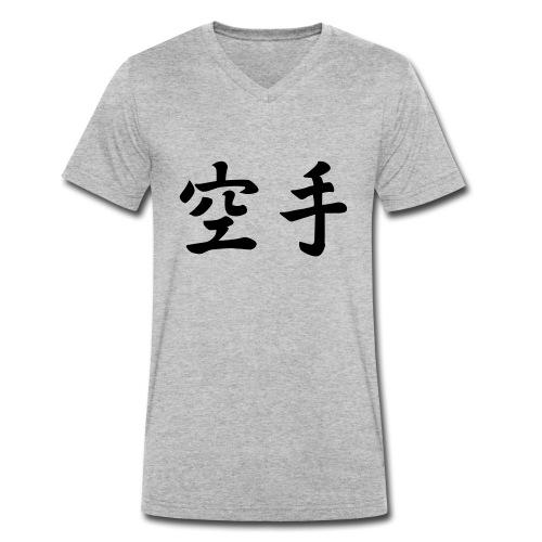 karate - Mannen bio T-shirt met V-hals van Stanley & Stella