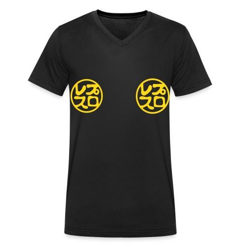 hanko-puroresu - Männer Bio-T-Shirt mit V-Ausschnitt von Stanley & Stella