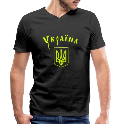 Ukraine mit Wappen - Україна + герб - Männer Bio-T-Shirt mit V-Ausschnitt von Stanley & Stella