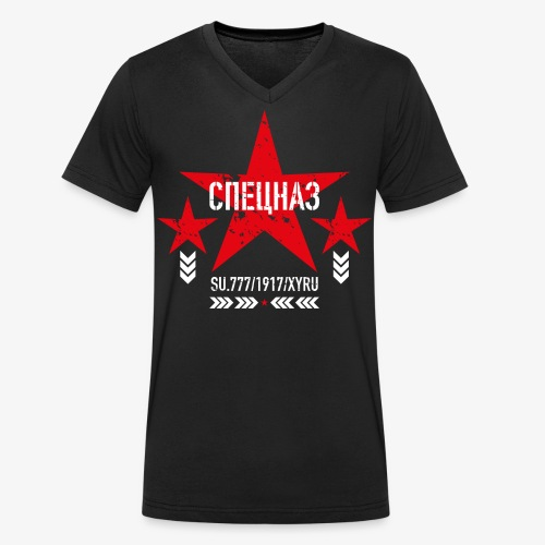 235 SPETSNAZ Спецназ Russland Stern Russisch - Männer Bio-T-Shirt mit V-Ausschnitt von Stanley & Stella