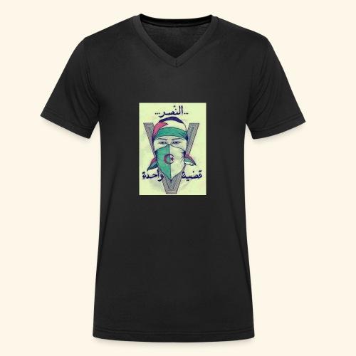 Mark Smith - T-shirt bio col V Stanley & Stella Homme
