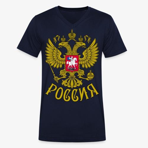 Gerb Rossii Rossija Wappen Russland 33 - Männer Bio-T-Shirt mit V-Ausschnitt von Stanley & Stella