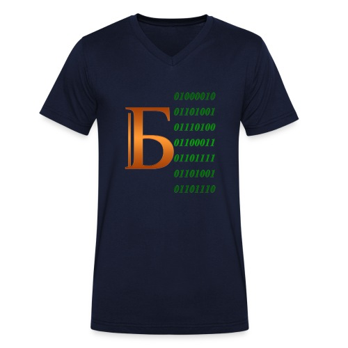 Bitcoin Russia - Männer Bio-T-Shirt mit V-Ausschnitt von Stanley & Stella