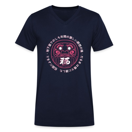Daruma poupée - T-shirt bio col V Stanley & Stella Homme